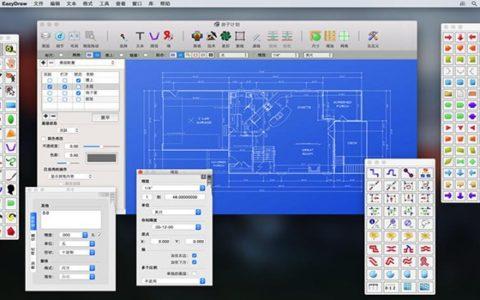 EazyDraw v9.3.3 矢量图绘制工具