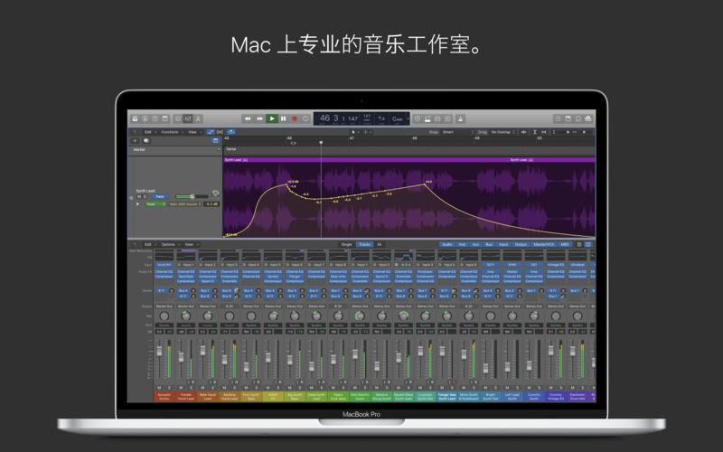 Logic Pro X v10.4.5 来自Apple的专业音乐处理制作软件