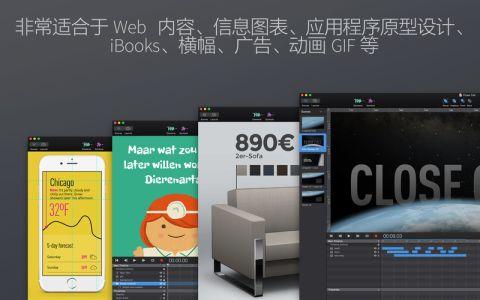 Hype Pro v4.0.0 不会html5也能做出漂亮的动画