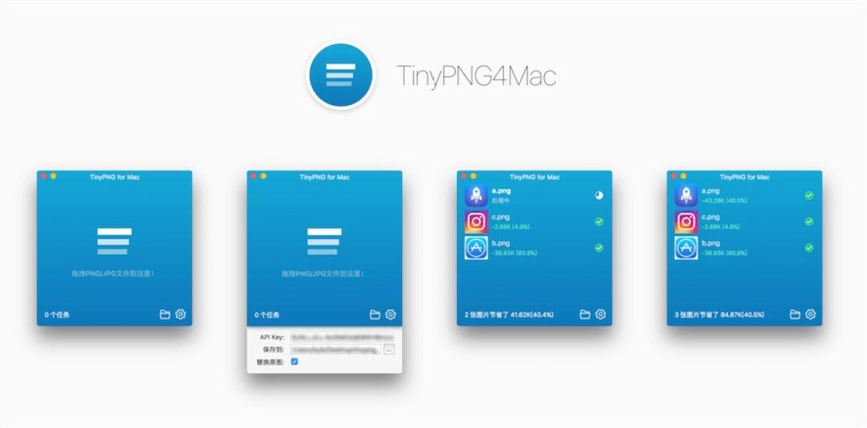 TinyPNG4Mac 1.0.1 一个小巧但强大的图片压缩专用开源工具