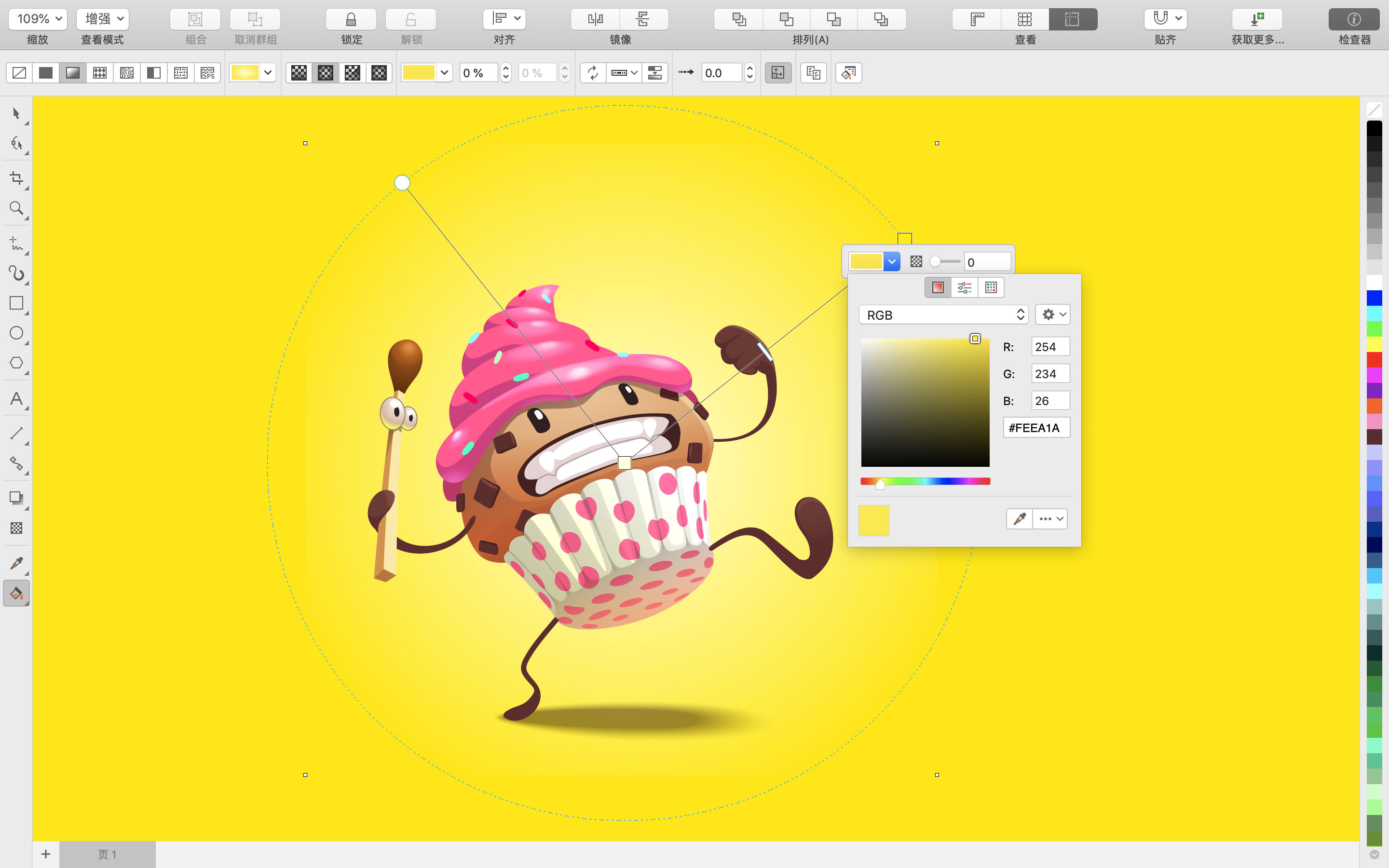 CorelDRAW Graphics Suite 2019 21.2.0.708 矢量绘图工具